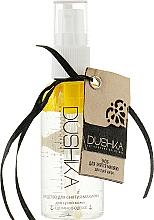 Parfumuri și produse cosmetice Demachiant pentru ten uscat - Dushka