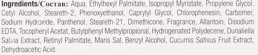 Cremă hidratantă cu extract de castraveți și dunaliella pentru față - Dr. Sea Oil-Free Matt Moisturizing Cream — Imagine N4