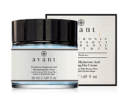 Cremă iluminatoare cu acid hialuronic, de zi - Avant Pro-Intense Hyaluronic Acid Illuminating Day Cream — Imagine N2