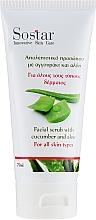 Parfumuri și produse cosmetice Scrub cu castravete și Aloe Vera pentru față - Sostar Facial Scrub With Cucumber & Aloe