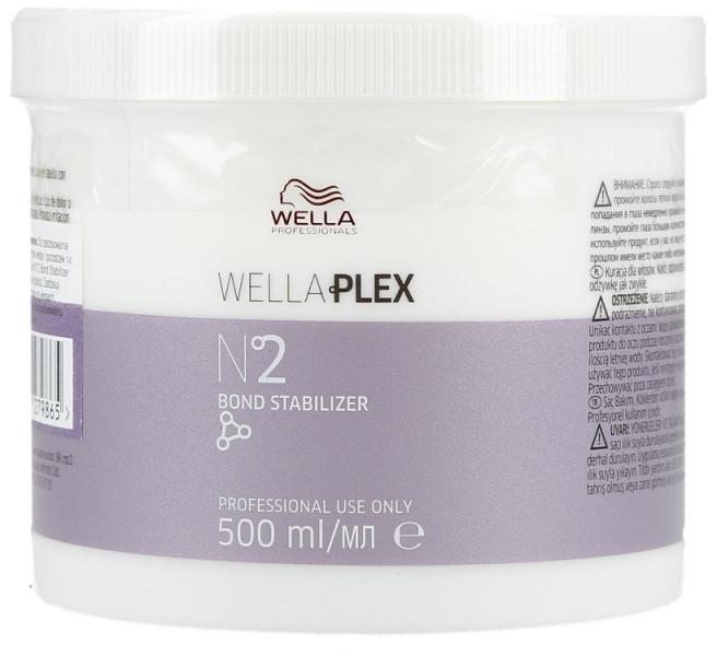 Elixir-stabilizator pentru păr - Wella Professionals Wellaplex №2 Bond Stabilizer — Imagine N1