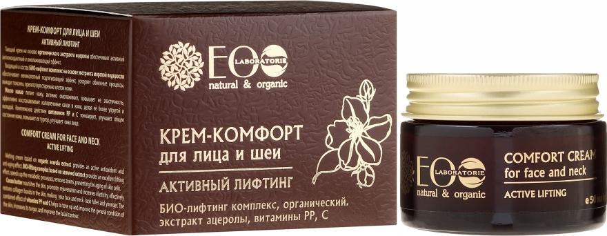 """Crema-confort pentru față și gât """"Lifting activ"""" - ECO Laboratorie Face Cream"""