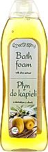 Parfumuri și produse cosmetice Spumă cu extract de măsline pentru baie - Bluxcosmetics Naturaphy Bath Foam