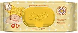 """Parfumuri și produse cosmetice Șervețele umede pentru copii """"Extract de mușețel și aloe cu complex vitaminic"""", 60buc - Smile Ukraine Baby"""