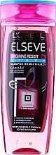 """Parfumuri și produse cosmetice Șampon de întărire pentru păr """"Rezistența argininei X3 Light"""" - L'Oreal Paris Arginina Resist X3 Shampoo"""