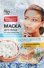 """Mască tonifiantă pentru față """"Brânză"""" - FitoKosmetik  — Imagine N1"""