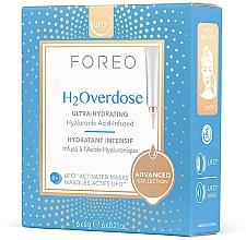 Parfumuri și produse cosmetice Mască intensiv hidratantă și nutritivă pentru față - Foreo Ufo H2Overdose Mask