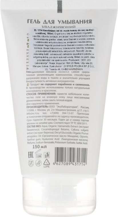 """Gel de spălare """" Hidratant"""" - ECO Laboratorie Facial Washing Gel — Imagine N2"""