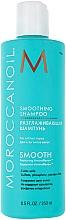 Parfumuri și produse cosmetice Șampon cu efect de nivelare și catifelare - Moroccanoil Smoothing Shampoo