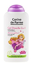 """Parfumuri și produse cosmetice Șampon-gel de duș """"Prințesă"""" - Corine De Farme Princess Extra Gentle Shower Gel 2in1"""