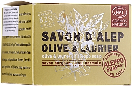 Parfumuri și produse cosmetice Săpun de dafin-măslin, Aleppo - Tade Aleppo Soap Olive