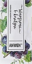 Parfumuri și produse cosmetice Mască de păr - Anwen Medium-Porous Hair Mask Grapes and Keratin (Tester)