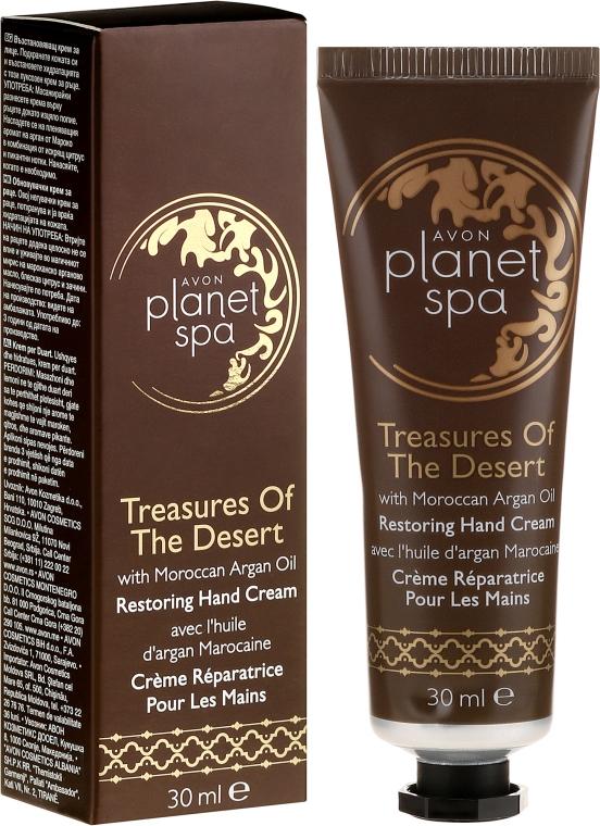 Cremă de mâini cu ulei de argan - Avon Planet Spa With Moroccan Argan Oil Restorative Hand Cream