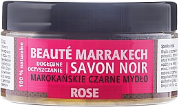 "Săpun natural negru ""Rose"" - Beaute Marrakech Savon Noir Moroccan Black Soap — Imagine N1"