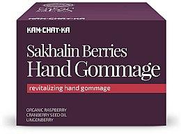Parfumuri și produse cosmetice Gomaj pentru mâini - Natura Siberica Fresh Spa Kam-Chat-Ka Sakhalin Berries Hand Gommage