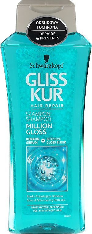 "Șampon de păr ""Strălucire orbitoare"" - Schwarzkopf Gliss Kur Million Gloss — Imagine N3"