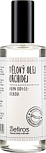 """Parfumuri și produse cosmetice Ulei pentru corp """"Orhidee"""" - Sefiros Aroma Body Oil Cream Orchidea"""