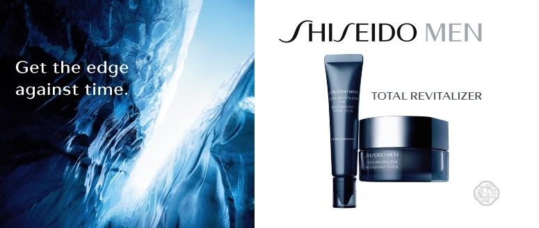 Cremă regeneratoare de față - Shiseido Men Total Revitalizer Cream  — Imagine N3