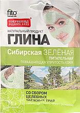 """Parfumuri și produse cosmetice Argilă pentru față și corp """"Siberia"""", verde - Fitokosmetik"""