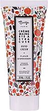 Parfumuri și produse cosmetice Cremă pentru mâini - Baija Ete A Syracuse Hand Cream
