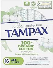 Parfumuri și produse cosmetice Tampoane cu aplicator, 16 buc - Tampax Cotton Protection Super