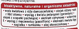 "Deodorant ""Ulei de trandafir"" - Dr. Organic Bioactive Skincare Rose Otto Deodorant — Imagine N3"