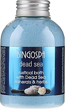 Parfumuri și produse cosmetice Lapte cu ierburi alpine și miere pentru baie - BingoSpa Milk Bath With Alpine Herbs And Honey