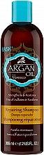 Parfumuri și produse cosmetice Șampon revitalizant cu Ulei de Argan - Hask Argan Oil Repairing Shampoo