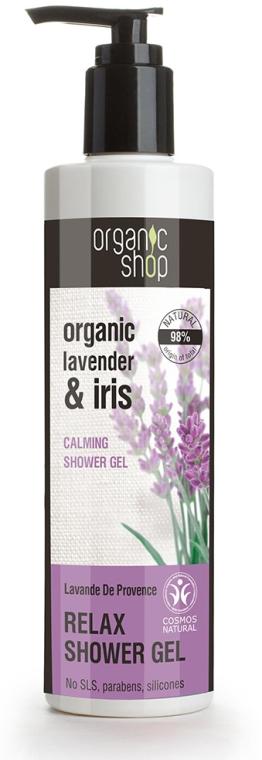 "Gel de duș calmant ""Lavanda provensală"" - Organic Shop Organic Shop Organic Lavender and Iris Relax Shower Gel"