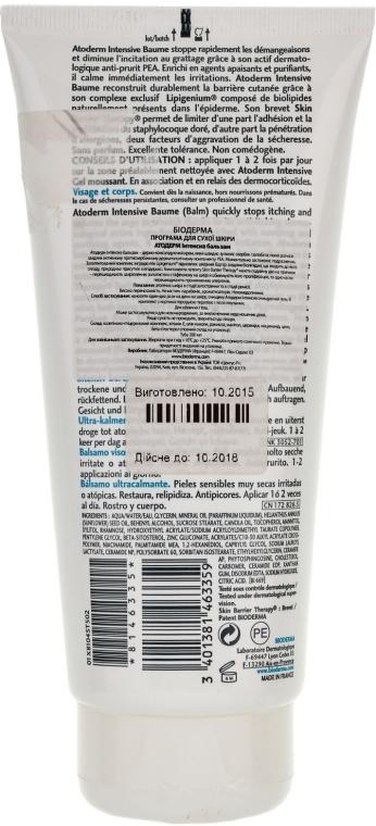 Balsam calmant pentru ten uscat - Bioderma Atoderm Ultra-Soothing Balm — Imagine N2
