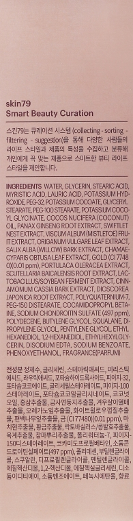 Spumă de curățare cu mucus de melc - Skin79 Golden Snail Cleansing Foam — Imagine N3