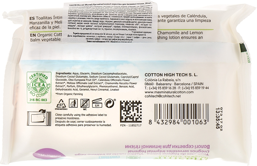 Șervețele umede pentru igienă intimă - Masmi Natural Cotton — Imagine N2