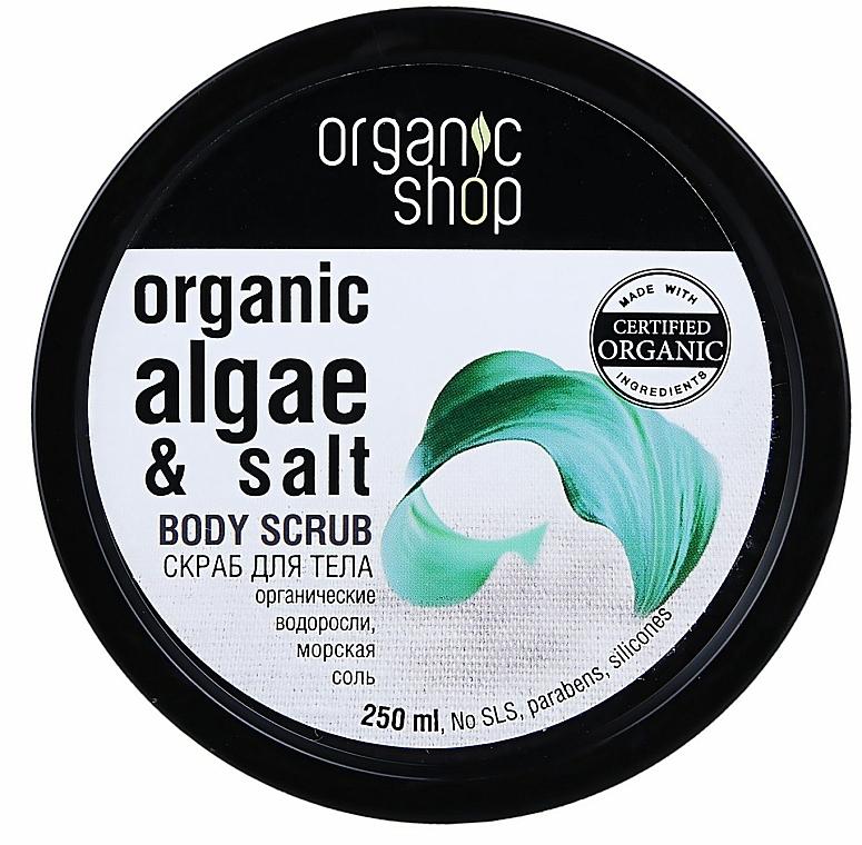 Scrub de corp cu alge marine - Organic Shop Body Scrub Organic Algae & Sea Salt — Imagine N2