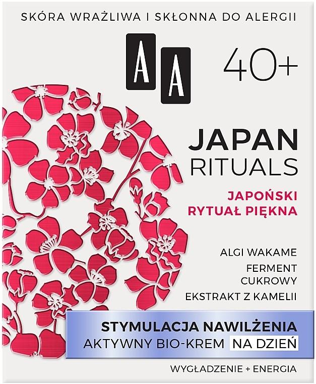 Cremă hidratantă de zi pentru față - AA Japan Rituals 40+