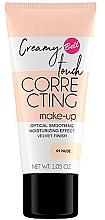 Parfumuri și produse cosmetice Fluid tonal pentru față - Bell Creamy Touch Correcting Foundation