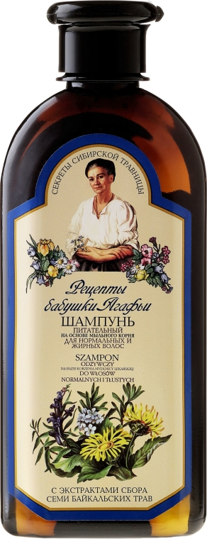 Șampon pentru păr normal și gras - Retzepty Babushki Agafia