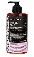 Parfumuri și produse cosmetice Săpun lichid cu ulei de jojoba - Botavikos Relax Hand Soap