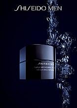 Cremă regenerantă pentru față - Shiseido Men Skin Empowering Cream — Imagine N7