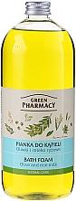 """Parfumuri și produse cosmetice Spumă de baie """"Lapte de orez și Măsline"""" - Green Pharmacy"""