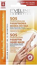 Parfumuri și produse cosmetice Mască de mâini cu parafină - Eveline Cosmetics Therapy