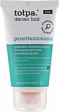 Parfumuri și produse cosmetice Șampon pentru păr gras - Tolpa Dermo Hair Deep Cleansing Shampoo