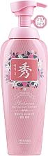 Parfumuri și produse cosmetice Balsam împotriva căderii părului - Daeng Gi Meo Ri Platinum Hair Loss Care Treatment