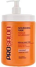 """Parfumuri și produse cosmetice Mască nutritivă """"Cocos"""" - Prosalon Hair Care Mask"""