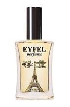 Parfumuri și produse cosmetice Eyfel Perfume H-7 - Apă de parfum