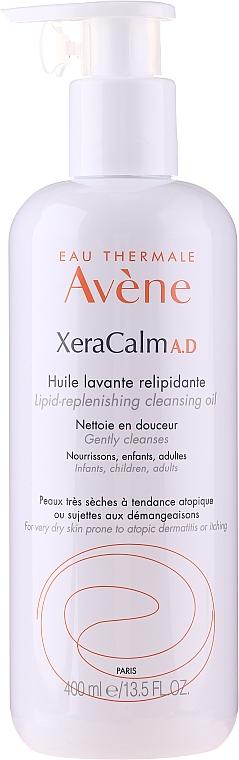 Ulei de curățare pentru pielea uscată - Avene Peaux Seches XeraCalm — Imagine N1