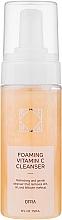 Parfumuri și produse cosmetice Spumă de curățare - Ofra Vitamin C Foaming Cleanser