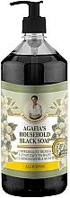 Parfumuri și produse cosmetice Săpun negru de uz casnic - Reţete bunicii Agafia Ierburi și Adunături