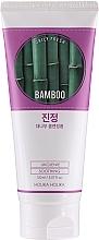 Parfumuri și produse cosmetice Spuma pentru curățarea tenului - Holika Holika Daily Fresh Bamboo Cleansing Foam