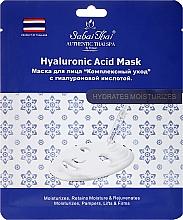 Parfumuri și produse cosmetice Mască cu acid hialuronic pentru față - Sabai Thai Mask