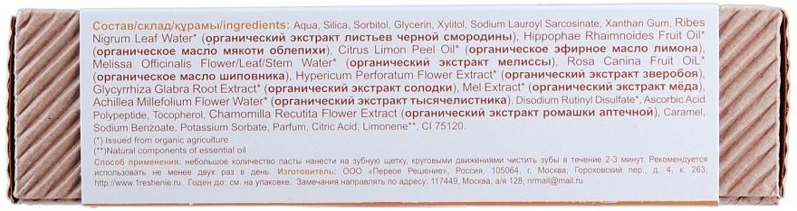 Pastă de dinți, cu vitamine - Reţete bunicii Agafia — Imagine N4